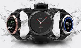 宏昊卫士智能手表户外海拔气压温度运动手表