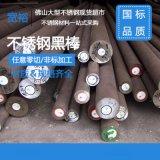 郑州304不锈钢黑棒 316L不锈钢黑皮棒加工