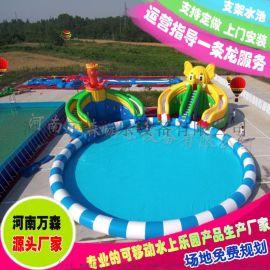 充气大象水滑梯 水上滑梯 充气水池 移动水上乐园 万森厂家直销