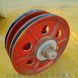 5T轧制滑轮组  优质起重机滑轮片 澳尔新