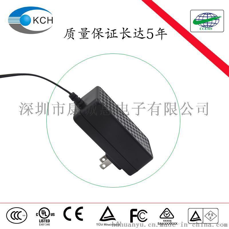 16.8V2A美规锂电池充电器 六级能效