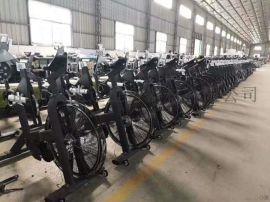 宁津健身器材厂家A风扇单车A风阻单车厂家直销