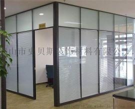 广州铝合金隔断,广州百叶玻璃隔断厂家**