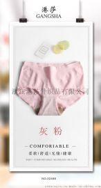 浙江义乌内裤厂家植物抑菌内裤供应