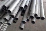 淄博供應/304不鏽鋼/304焊管/304圓管