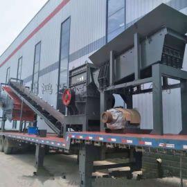 移动破碎站建筑垃圾资源化利用 采石场破碎机