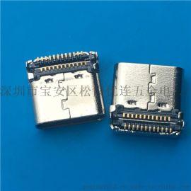USB 3.1 TYPE C 24P双贴母座 双排12P贴片SMT 两脚插板DIP 有柱