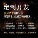 鄭州觀技電子商務專業軟體定製開發