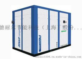德耐尔双级压缩工频螺杆空压机 双级压缩工频空压机价格