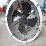 青島噴塑風機網罩 畜牧機械護網 養豬場通風機網罩