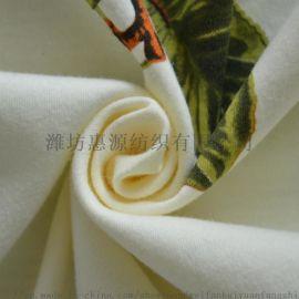 潍坊 40s匹马棉平纹丝光针织布 吸湿排汗面料