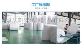 贵州珍珠棉卷材发泡公司直接出售