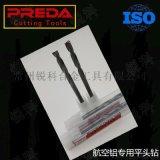 整體硬質合金鎢鋼航空鋁專用平頭鑽