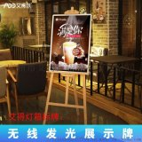 店舖門口落地立式燈箱廣告牌 LED可充電餐廳奶茶店發光展示立牌