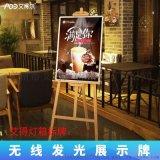 店铺门口落地立式灯箱广告牌 LED可充电餐厅奶茶店发光展示立牌