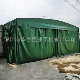 深圳定做活动雨篷/推拉伸缩蓬/可移动雨篷