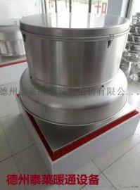 全铝屋顶排风机REF-420/500/560D
