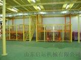 剪叉式电梯大吨位货梯蚌埠市启运导轨货梯简易升降台