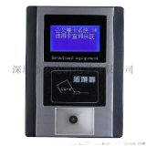 安達凱公交刷卡機 GPRS公交刷卡機