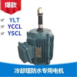 武汉长劲11KW防水马达 水塔专用电机