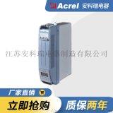 安科瑞 AZC智慧電容 電容補償器