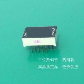 白光数码管,东莞数码管厂家,LED数码管厂家