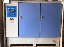 西安哪里有卖混凝土标养箱18729055856