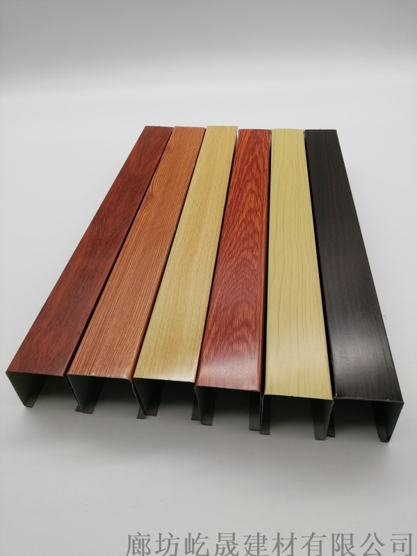 厂家生产木纹铝方通 型材转印木纹方通吊顶 防潮通风