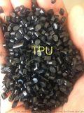 95A黑色注塑級TPU