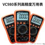 勝利數位萬用表VC9801A+/04A/06+