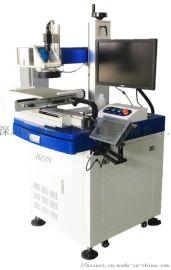 电子元器件视觉激光打标机,IC电容电阻视觉打标机镭雕机