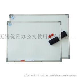 优雅乐磁性白板 办公会议白板厂家直销