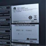 華爲室外電源櫃一體化室外電源ETC專用