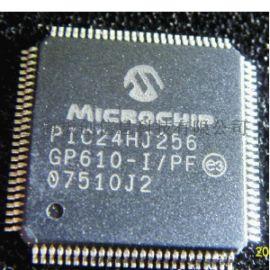 pic18f25k20解密 单片机解密 芯片解密