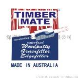 Timbermate 木友膩子(木製品修補膩子)
