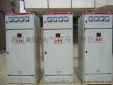 EPS-5K应急电源厂家