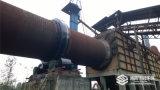 湖南技术氧化锌回转窑生产线设备厂家-河南华冠