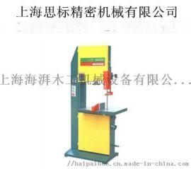 苏州供应木工MJ345细锯条木工带锯机