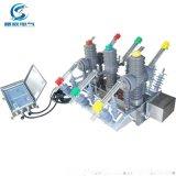 線路型高壓雙電源ZW32Q-12/630A