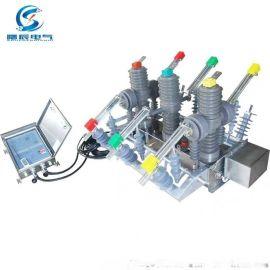 线路型高压双电源ZW32Q-12/630A