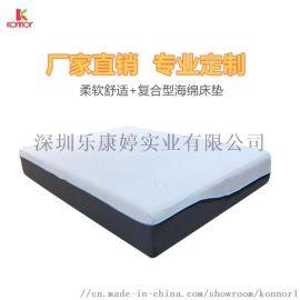 深圳乐康婷供应高密度海绵舒适睡眠床垫