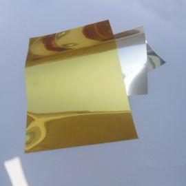 背胶光金光银打印胶片 不防水 证卡标牌工艺画耗材