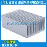 模块电子散热器定制,变频电子散热器,冲压铝散热片