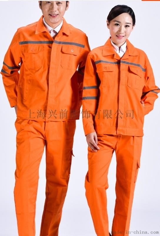 【厂家直销】职业装工作服/焊工工作服
