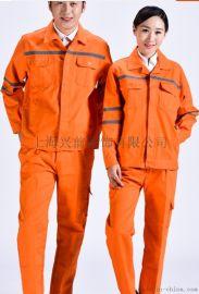 职业装工作服/员工工作服/全棉工作服/焊工工作服