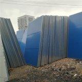 南宁围挡公路施工板丨广西泡沫围挡丨工地临时铁皮挡板