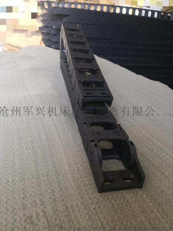 25*38 斜接头 纯黑色塑料拖链 轻型尼龙拖链