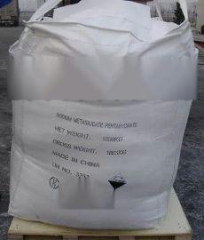 山东出口危险品集装袋生产厂家、山东危险品吨袋厂家直供