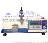TN9018  牙刷毛束強度測定儀,毛束抗彎曲力測試GB19342,GB30002,ISO 22254國內獨家生產製作