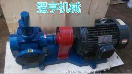 重庆强亨机械YDCB移动式齿轮泵 专业输送油类介质